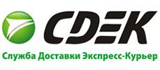 Доставляем по России - СДЕК